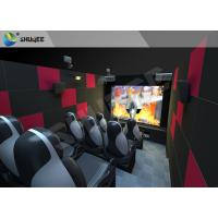 Buy cheap 9 Seats Individual 5D Cinema System with Camera and Financial System product