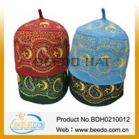 Buy cheap Women And Men Wool Felt Islamic Cap Embroidery Muslim Hat from wholesalers