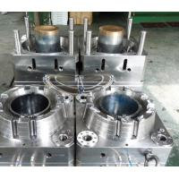 Buy cheap Bucket plastic mould plastic product from wholesalers