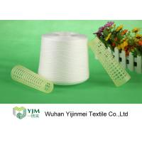 Buy cheap High Strength Undyed 100 Polyester Yarn , Crease Resistant Sewing Thread product