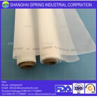 Buy cheap Nylon mesh micron filter cloth for solid-liquid separation/bolting cloth 64T white from wholesalers