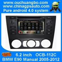 Buy cheap Ouchuangbo Android 4.0 Car Multimedia for BMW E90 Manual 2005-2012 S150 Platform DVD Radio 3G Wifi iPod OCB-112C from wholesalers