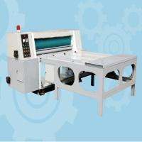 Buy cheap MG rotary die cutting machine from wholesalers