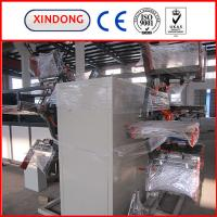 Buy cheap double disk pipe auto winding machine from wholesalers