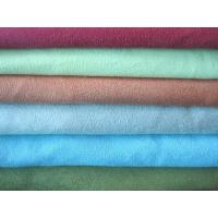 Buy cheap Brushed Micro suede fabric from wholesalers