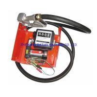 Buy cheap 12VDC or 24VAC Electric diesel transfer pumps YTB-40 from wholesalers