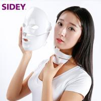 Buy cheap Acne Treatment PDT Beauty Machine Red / Blue / NIR Light Led Therapy Facial and Neck Mask from wholesalers