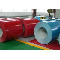 Buy cheap 18 25 Micron Color Coated Aluminum Coil from wholesalers