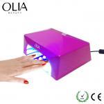 Buy cheap Nail Salon Professional UV Nail Polish Nail Dryer from wholesalers