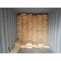 Buy cheap Maltodextrin DE10-12/10-15,Maltodextrin DE15-20/20-25 from wholesalers