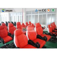 Buy cheap New 5D movie theater , Thrilling Motion Chairs And Special Effect from wholesalers