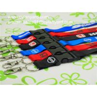Buy cheap Polyester Office lanyard with detachable clip, China printed ribbon vendor product
