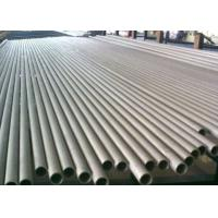 Buy cheap Thin Wall 304 316L Stainless Steel Seamless Pipe / Seamless Mechanical Tubing from wholesalers
