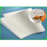 Buy cheap Virgin Wood Pulp Food Grade White MG Kraft Paper 30gsm 35gsm For Fast Food Bag from wholesalers