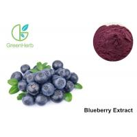 Buy cheap Anti Oxidant Anthocyanin Extract Powder Blueberry Extract Powder Protecting Eyesight from wholesalers