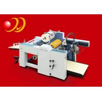 Buy cheap Dry Automatic Office Laminating Machine , Paper Lamination Machine from wholesalers