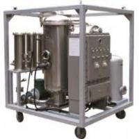 Buy cheap Explosion-proof Vacuum Oil Purifier from wholesalers