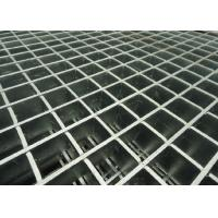 Buy cheap Composite Street Foot Steel Floor Grating Good Skid Resistance Performance from wholesalers