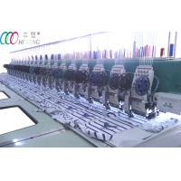 Buy cheap 20 Heads Double Sequin Commercial Embroidery Machine , 9 Needles With Servo Motor from wholesalers