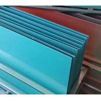 Buy cheap Aluminum Copper Clad Laminate from wholesalers