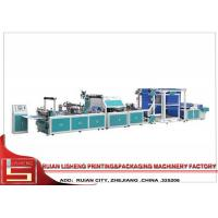 Buy cheap High Production Speed nonwoven bag making machine With LCD Touch Screen Operation from wholesalers