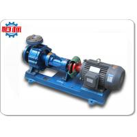 Buy cheap High Temperature Hot Oil Transfer Pump RY Series Thermal Oil Circulation Pump from wholesalers
