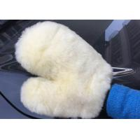 Buy cheap Sheepskin Car Wash Mitt Finger Wool Wheel Wash Mitt Car Wash Pad Beige color from wholesalers