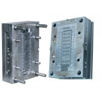 Buy cheap Household Appliance Two - Multi Cavity Mold, Custom Plastic Molds from wholesalers