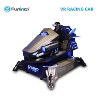 Buy cheap Shopping Mall Gaming Chair Motion Simulator , Driving Lesson Simulator For Adults from wholesalers