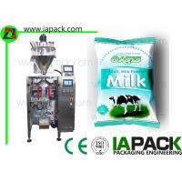 500g Milk Powder Packaging Machine Form Fill Seal With Auger Filler