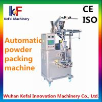 Buy cheap instant drinking powder packing machine from wholesalers