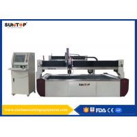 Buy cheap Brick cnc Water Jet cutting machine from wholesalers