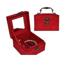 Buy cheap Jewelry box,Cosmetics packaging box,Electronic product packaging box from wholesalers
