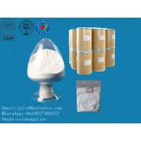 Buy cheap Sell GMP Standard Steroid 7-Keto-Dehydroepiandrosterone CAS: 566-19-8 from wholesalers