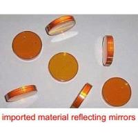 Buy cheap Hot Sell USA Imported CVD Co2 Znse Lens 19mm from wholesalers