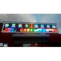Buy cheap P10 Outdoor Full Color Iron Frame/ Aluminium Frame For Cheap Banners Digit LED Message Display from wholesalers