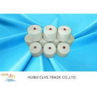 Buy cheap 100 Spun Polyester Sewing Thread For Clothes , High Tenacity Polyester Staple Yarn from wholesalers