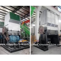 Buy cheap S Type Plastic Crusher Machine for PET bottles from wholesalers