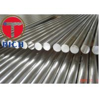 Buy cheap Carbon Steel Thin Wall Steel Tubing Cold Drawn Stress Relieved Astm A311 / A311m from wholesalers