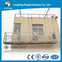 Buy cheap ZLP630 Electric mobile suspended scaffolding / gondola / working platform suspended product