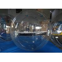 Buy cheap Swimming Pool Inflatable Sports Games Walking On Water Bubble Ball For Children from wholesalers
