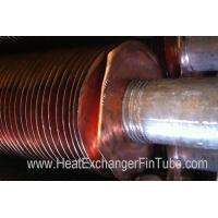 Buy cheap Aluminum & Copper Fins Are Embedded Into SMLS Stainless Steel Tube of TP304 / TP304L from wholesalers