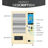 Buy cheap Medical records book/ Journal Note Book Automatic Vending Machine With Simple And Comfortable Appearance from wholesalers