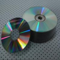 Buy cheap Empty Cd 700MB...RONC factory wholeselling from wholesalers