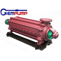 Buy cheap DY 120-50 Multistage High Pressure Pumps 110~600 m Head 2950 r/min from wholesalers