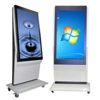 Buy cheap All In One Multi Touch Digital Signage With Adjustable Up Down Frame from wholesalers
