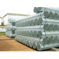 Buy cheap rigid galvanized steel pipe from wholesalers