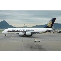 Buy cheap Air Freight Shipping to Lagos Airport (LOS),Nigeria from wholesalers