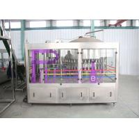 Buy cheap Automatic Pure Water Filling Machine 20000BPH 40 Heads Normal Pressure from wholesalers