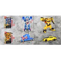 Buy cheap 9  Plastic Transformers Car Robot Toys / Action Figure Dinosaur Transformer Toy from wholesalers